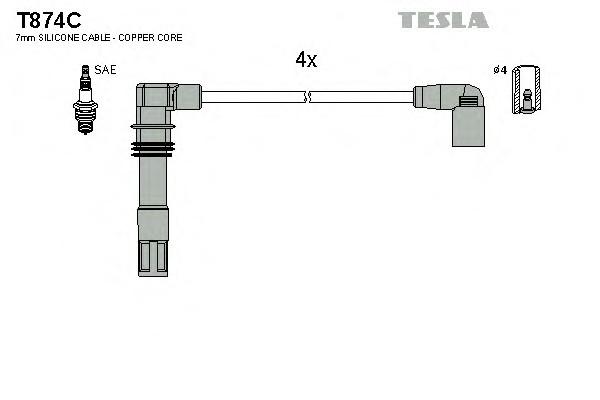 Комплект высоковольтных проводов